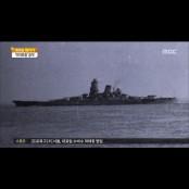 [특파원 레이더] 日 야마토 전함 야마토전함 공개, 군국주의 향수