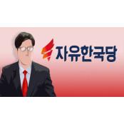 """최교일 """"합법적 술집""""…가이드 """"전형적 스트립바"""" 스트립쇼 재차 반박"""