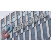 라텍스 토퍼 일부 제품 과장광고 한국라텍스