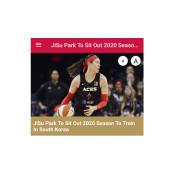 여자농구 박지수, WNBA 여자프로농구 참가하지 않고 국내서 여자프로농구 훈련