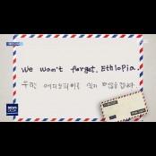 [오늘 이 뉴스] 그림 그리듯 쓴 할머니의 파스 영어 영어 편지