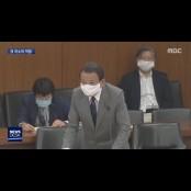 """""""한국과 같은 취급 말라""""…아소 연일 막말"""