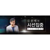 """[시선집중] 법무부 """"꿀밤·볼꼬집기도 꿀밤 체벌? 그때그때 다릅니다"""" 꿀밤"""