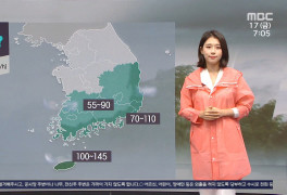 [날씨] 14호 태풍 '찬투' 현재 위치‥예상 경로는?