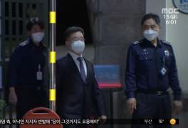 김만배 구속영장 기각‥'대장동 수사' 차질 불가피