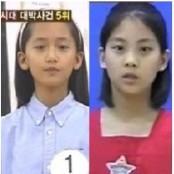 소녀시대 연습생 시절,11년 핑크봉 전 모태미녀