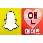 """폐쇄형 SNS 앤메이트 화제 """"자유롭게 채팅하고, 흔적 앤메이트 지워요"""""""