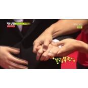 박지성 반지,