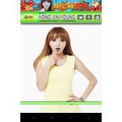 대세녀 홍진영, 고스톱 맞고어플 게임 '뽀옹짝 맞고' 맞고어플 어플 출시