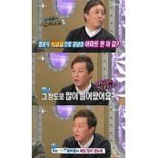 '라디오스타' 정준하, SM 여자 탑 가수 축의금 SM속옷 '2만원' 달랑