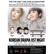백지영-케이윌-길구봉구-유성은, 싱가폴 OST 돌싱녀 주제곡 콘서트 참여