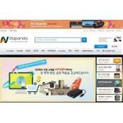 미디어 컨텐츠 제작 위한 영상/음향장비 AV WOW 다양하게 구비한 'AV다판다' 인기