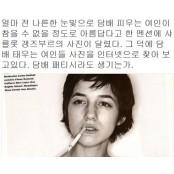 """박준우 """"담배 패티쉬 생기나...담배 피는 패티쉬 여성 아름답다"""""""