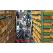 통진엔지니어링(주), 특허받은 침하지반 긴급복구 기술 파워필