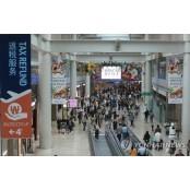 신세계, 인천공항 면세점