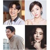 이제훈-채수빈-이동건-김지수, '여우각시별' 캐스팅…완벽한 여우채팅 황금 라인업