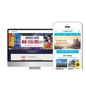 자유여행전문 여행사 아시아엔조이, 공식 홈페이지 엔조이24 리뉴얼 오픈