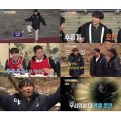 '1박2일 시즌4' 캐스팅의 신의 한수 연정훈