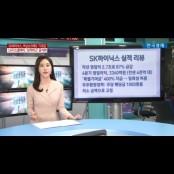 실적시즌 가시화...SK하이닉스·LG디스플레이 기대감에 배팅!