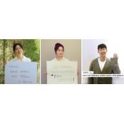 손흥민·김태희·이영애 등 코로나19 극복 위한 스타스포츠 모바일 톱스타 응원 '봇물'