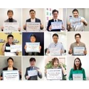국내 유명 MC 50인, 스포츠닥터스 릴레이 응원 네이버스포츠 캠페인 참여