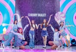 체리블렛, 신곡 'Love So Sweet' 21일 '엠카운트다운' 컴백 무대