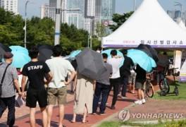 [속보] 코로나19 신규 확진 1,487명…주말 기준 최다