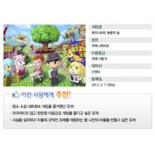[GT위클리]발매를 앞둔 닌텐도의 배트맨 슈퍼맨 자막 신작,