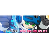 [GT토픽]해외게임통신 27호,
