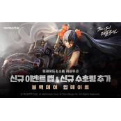 블소 레볼루션, 신규 이벤트 던전 황금성7