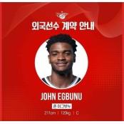 부산 kt, 새 외국인 선수로 211㎝ 빅맨 외국 이그부누 영입
