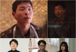 이태영, '써치'-'삼토반' 쌍끌이 흥행 치트키로 주목!