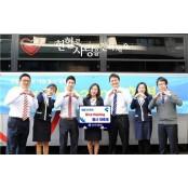 신한생명, 전국 9개 지역서 봉사활동 힐링벳 대축제