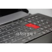 한국 구글, 검색어 순위 4위 야동검색
