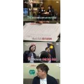 '님과 함께2' 윤정수, 무정자증검사비용 김숙과 비뇨기과에서 무정자증 무정자증검사비용 검사까지?
