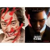 이제훈·김수현, '박열' 투사 vs '리얼' 보스카지노 보스...주사위는 던져졌다