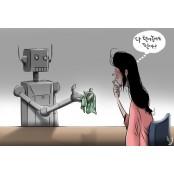 [챗봇 전성시대] 성범죄 야마토정보제공 '2차 피해' 막기 야마토정보제공 위해 로봇이 상담사로 야마토정보제공 나선다?