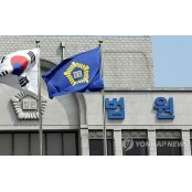 성인오락실 업주 살해한 50대 조폭…징역 22년