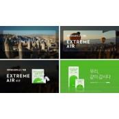 바른생각, '익스트림 에어핏' 바른생각콘돔 광고 영상 공개 바른생각콘돔 .. 소비자 공감과 바른생각콘돔 재미 유발