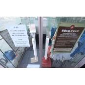 """""""진술 회피, 비협조""""…강남 룸살롱 역학조사 강남룸 차질 우려"""