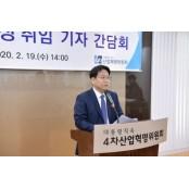 """4차위 """"타다 이슈 대응 반성"""" 타다포스 대정부 정책권고 기능 강화"""