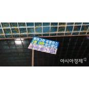 """[르포]""""온통 성 기능 성기능약 광고"""" 지하철 화장실, 성기능약 불법 광고물 홍수 성기능약"""