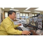 중구교육지원센터 이로움클래스 온라인 개관