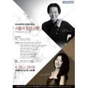 KBS교향악단 코로나19 후 두번째 관객초청 공연…소프라노 임선혜 19코리안 협연