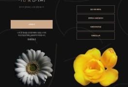 이런 예쁜 MBTI 검사까지?…온라인 달군 '꽃 테스트' 뭐길래