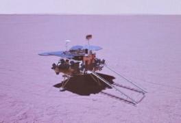 中화성탐사로봇 지구로