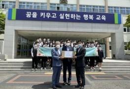 서울농업기술센터, 31