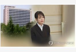"""김의겸 """"윤석열 배우자 김건희씨 국정감사 증인 신청"""""""