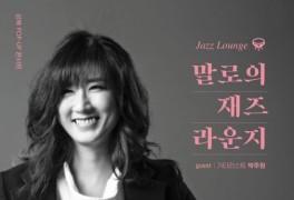 코로나 일상 회복?...성북구, 찾아가는 거리공연 '팝업콘서트' 개최