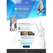 WKBL, 스포츠토토와 함께하는 스포츠토토카페